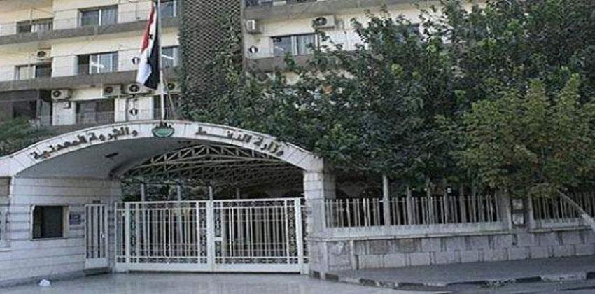 أزمة المحروقات في سورية