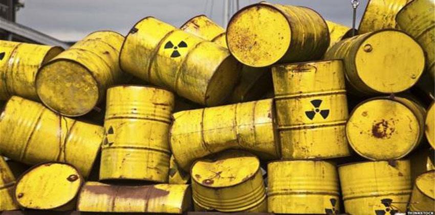 نفايات المواد المشعة