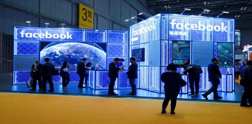 فيسبوك يطلق عملة مشفرة في 2020