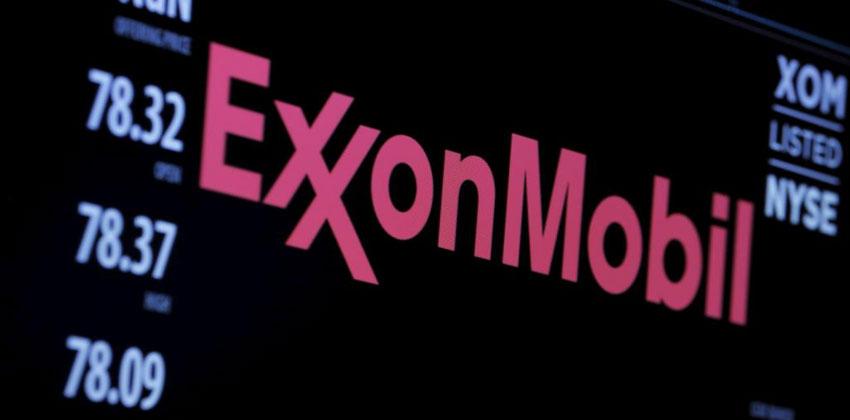 أكبر شركات النفط والغاز بالعالم