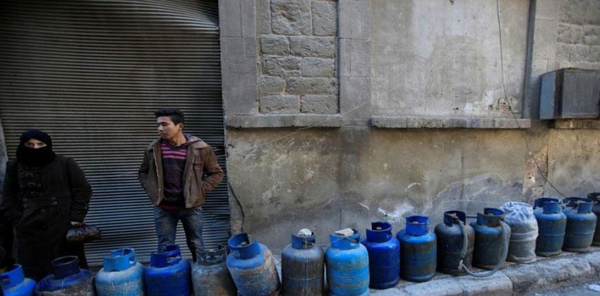 شركة المحروقات السورية