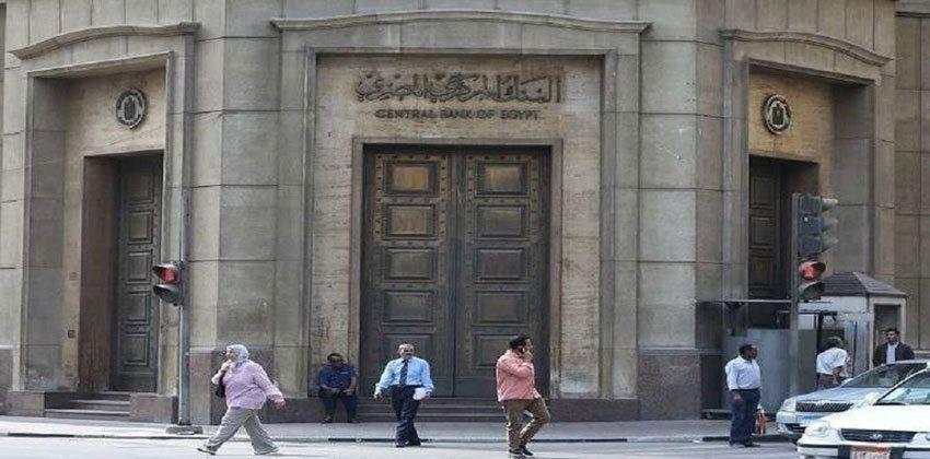 عجز ميزانية مصر