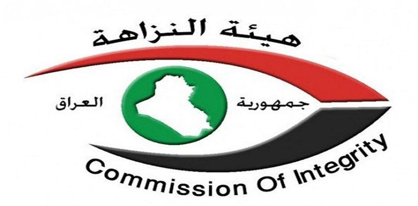 العراق يسترجع أكثر من 50 مليون دولار من عقد مع شركة استثمارية