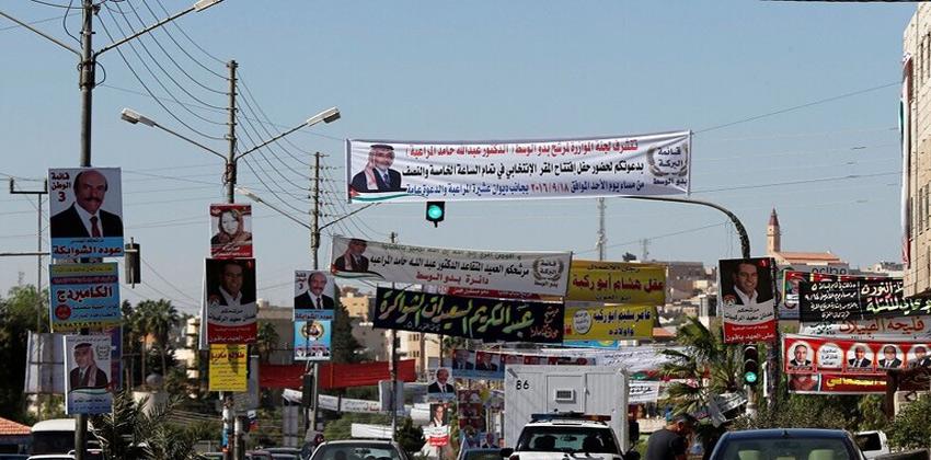 وفد اقتصادي سوري يزور عمّان