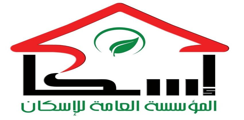 مشروع الإدخار السكني