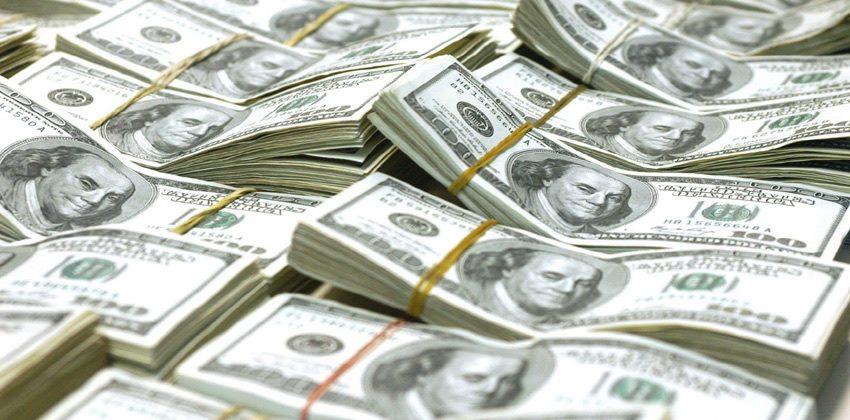 تعريف الاحتياطي النقدي