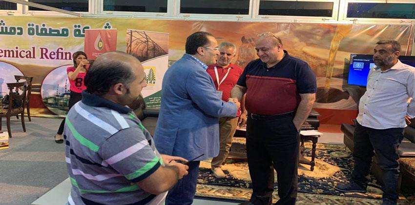 مصفاة دمشق للبتروكيماويات