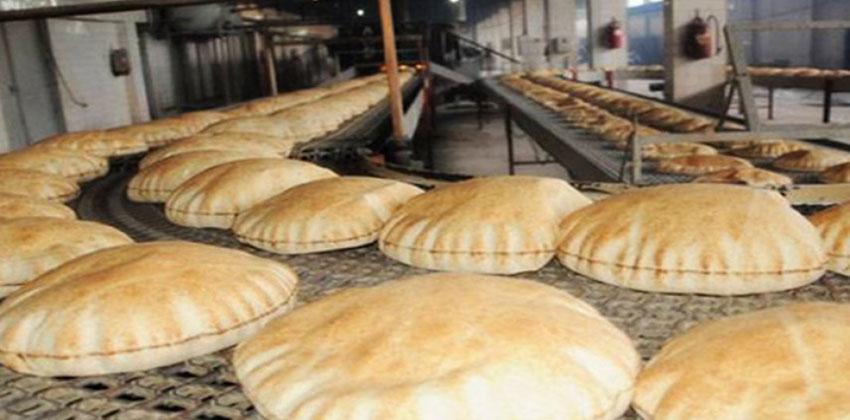 نوعية جديدة من الخبز السوري