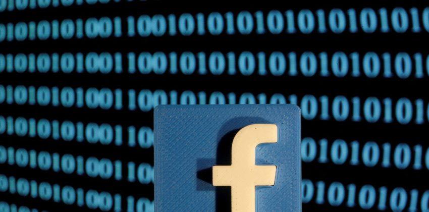 فيسبوك تستعين بالذكاء الصناعي لإخفاء الأشخاص