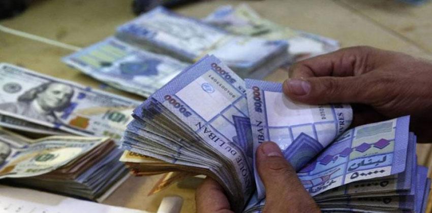 قيمة عملة لبنان