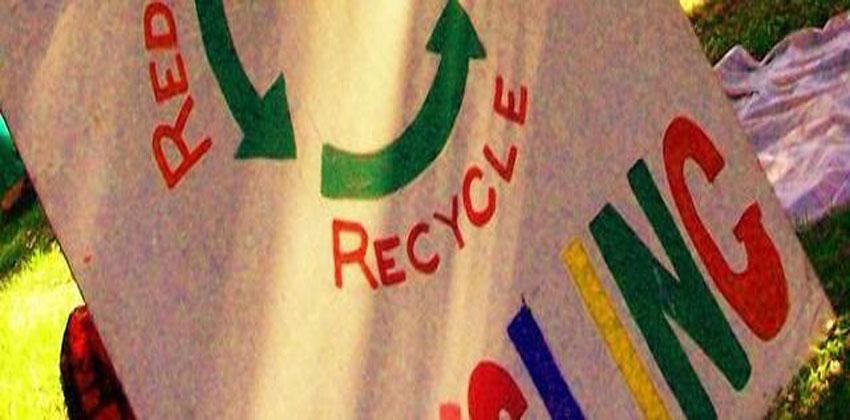 عبارات عن إعادة التدوير