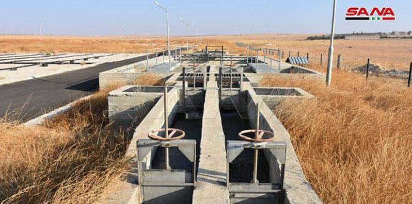 أنظمة المعالجة الطبيعية لمياه الصرف الصحي