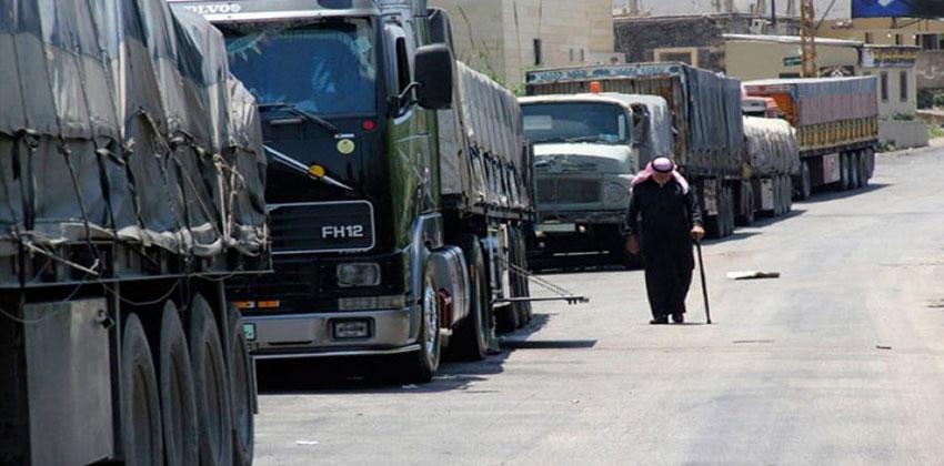 المستوردات السورية الجديدة الممولة حكومياً
