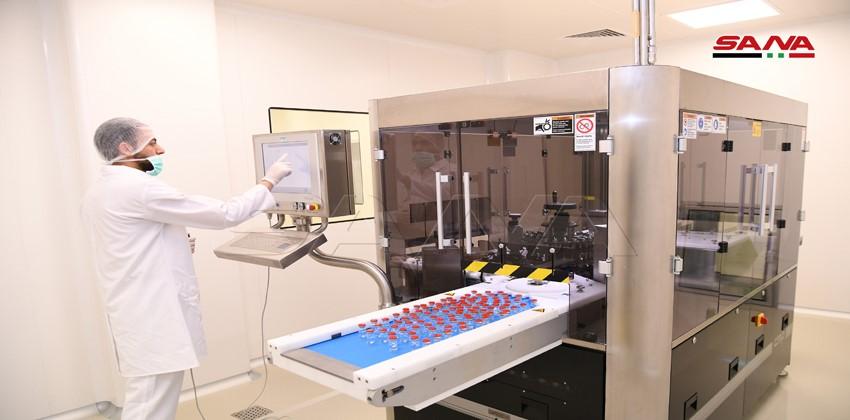 معمل لصناعة الأدوية الكيمياوية المضادة للأورام السرطانية