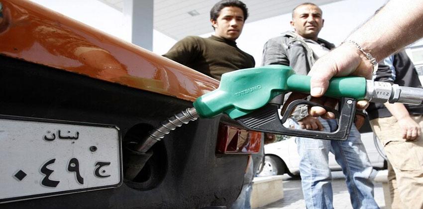 محطات وقود لبنان