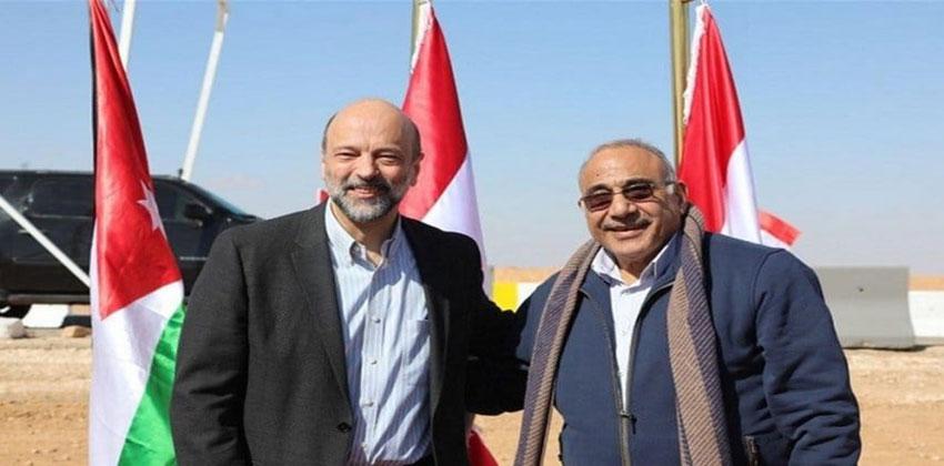 أنبوب نفط بين العراق والأردن