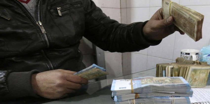 المصرف الزراعي السوري