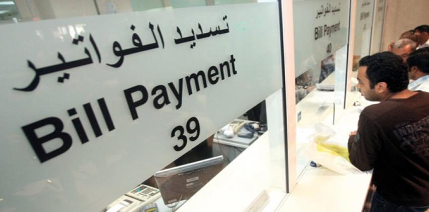 نظام الدفع الالكتروني