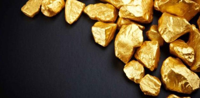 كيف تتعرف على الذهب