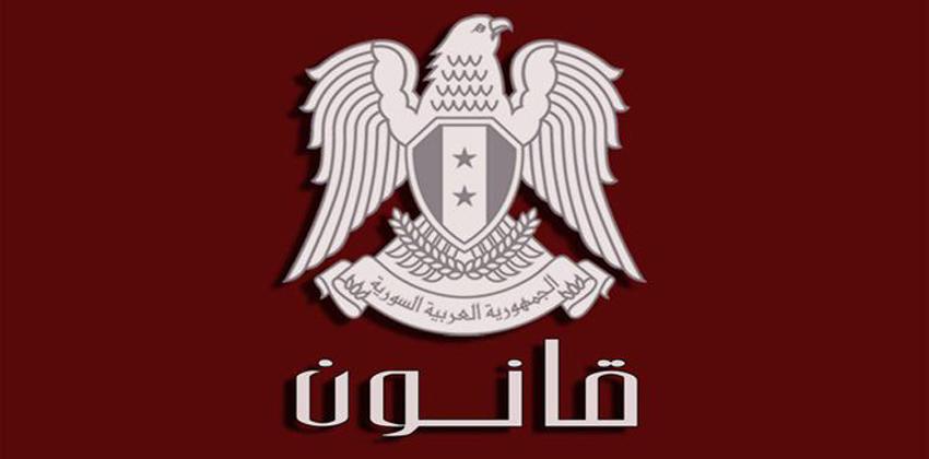 الرئيس الأسد