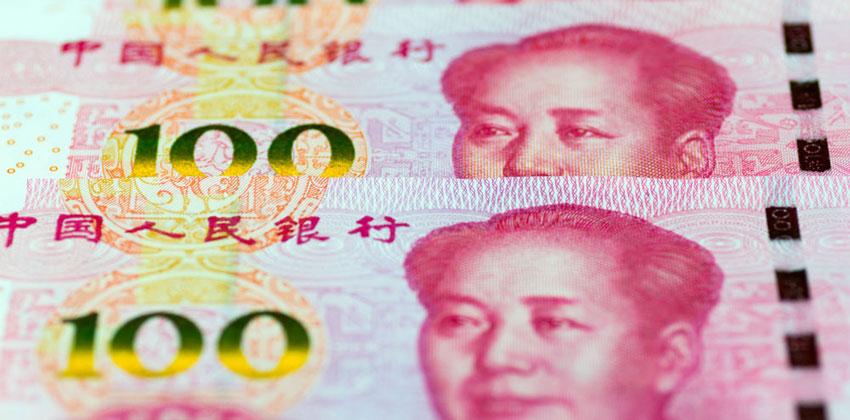 ديون الصين الخارجية