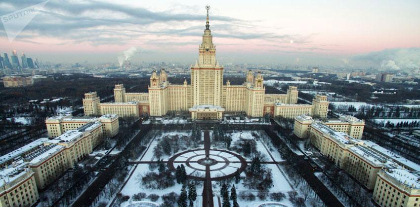 منحة دراسية روسية