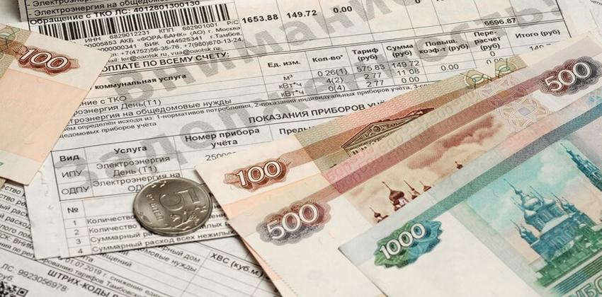 الاقتصاد الروسي