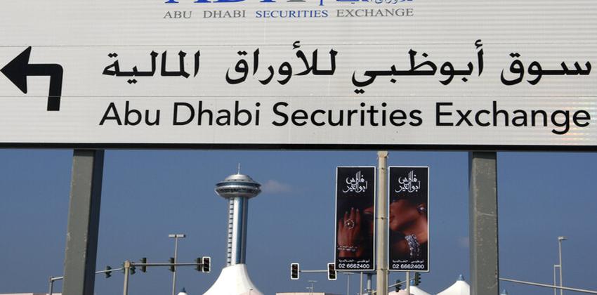 الأسهم الخليجية