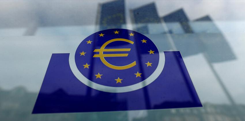 المصرف المركزي الأوروبي