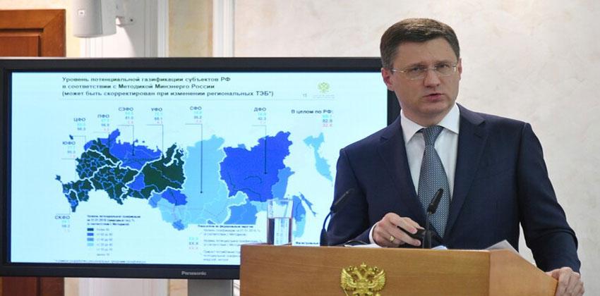 وزير الطاقة الروسي