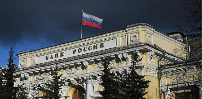 الاحتياطي الروسي