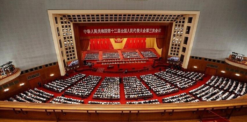 خطة استثمارية صينية