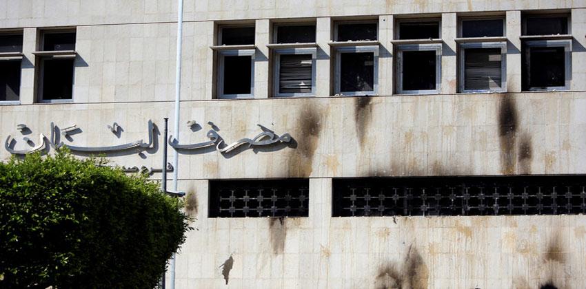 """كشفت وسائل إعلام لبنانية، اليوم الخميس، عن وثيقة صادرة عن البنك المركزي اللبناني لإنشاء """"لجنة لإعادة هيكلة المصارف"""" في لبنان."""