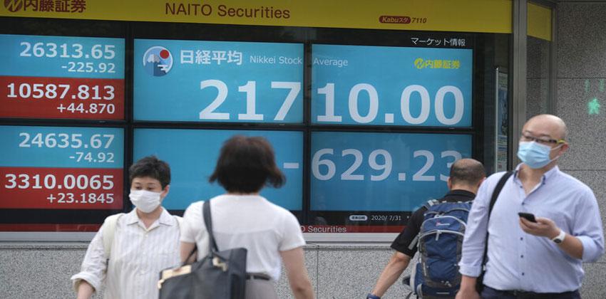الاقتصاد الياباني