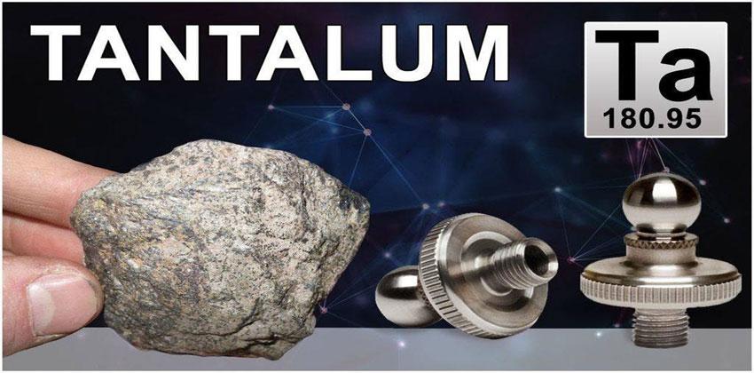 التانتاليوم