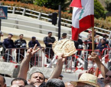الأسرة اللبنانية